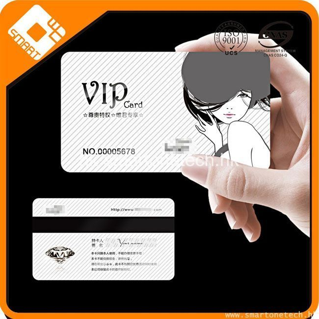 PVC rfid brushed silver vip card