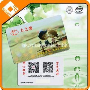 PVC CYMK四色印刷條碼卡會員卡
