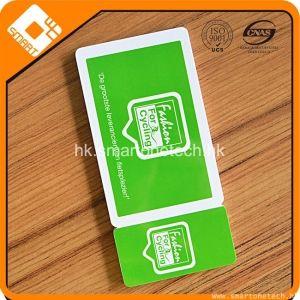 PVC子母卡 PVC條碼卡 大小兩聯子母會員卡