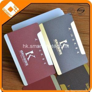 PVC卡制作 四色印刷卡  磨砂高端會員卡 PVC忠誠卡