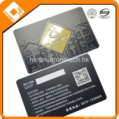廠家PVC會員卡印刷 pvc卡片制作