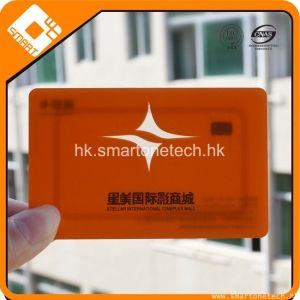 原裝S50 RFID磁條卡 pvc會員卡