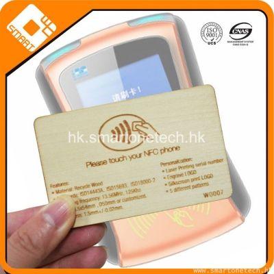 深圳木卡廠家製作 NFC木卡製作 RFID木質智能卡廠家