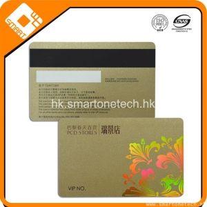 PVC燙鐳射金高亢磁條會員卡製作廠家