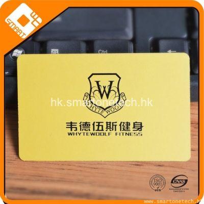 PVC製卡廠家 RFID 復旦F08酒店門禁卡 會員折扣卡