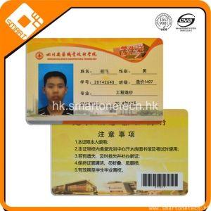 PVC工作證定制印刷 校卡ic芯片卡 pvc卡片展會證 名片印刷廠家