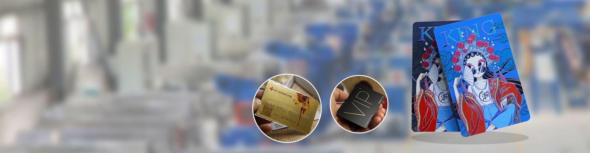 高品質商務會員卡,20年專注製卡實力廠家