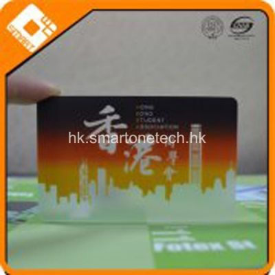 可定制印刷 PVC磨砂 透明卡