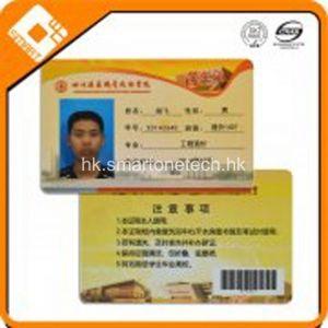 深圳PVC智能卡廠家 PVC數碼印刷學生ID卡 PVC卡印刷